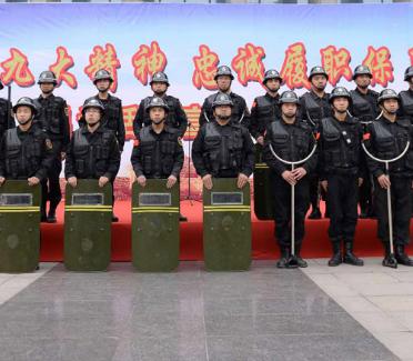 陕西保安公司加盟