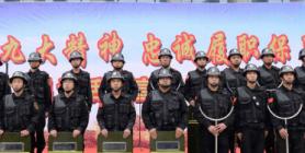 陕西保安行业应该何如做